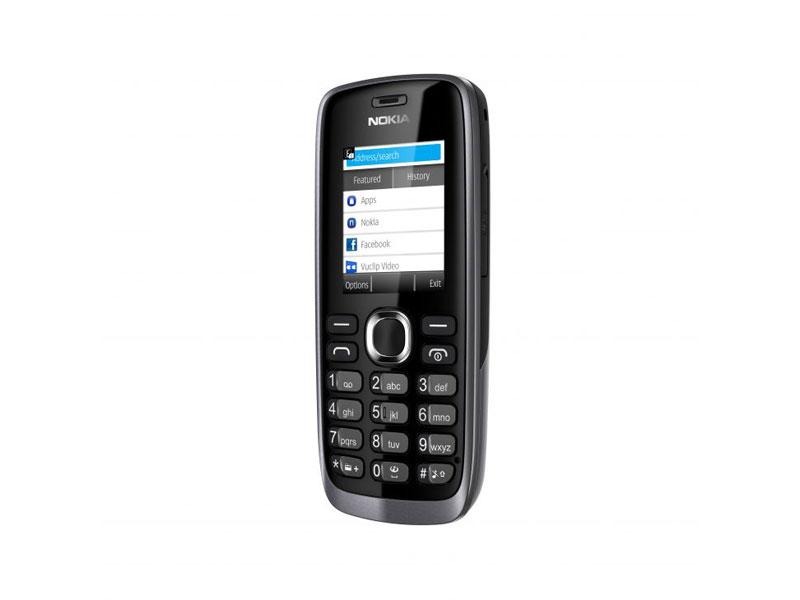 nokia t l phone portable nokia 112 double sim dark grey. Black Bedroom Furniture Sets. Home Design Ideas