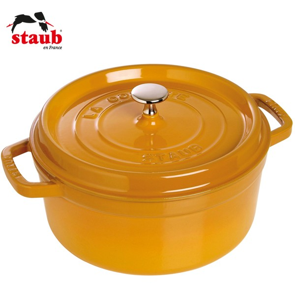 staub-cocotte-ronde-20-cm-moutarde.jpg