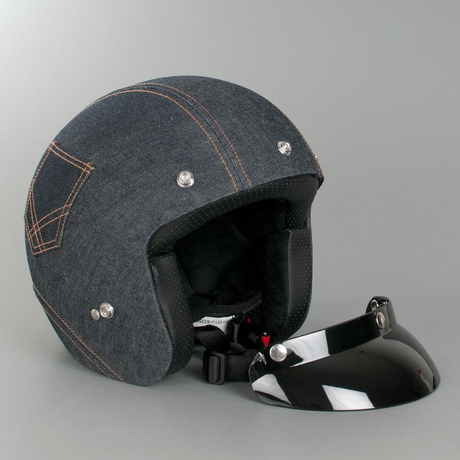 cat gorie casque de moto page 2 du guide et comparateur d 39 achat. Black Bedroom Furniture Sets. Home Design Ideas