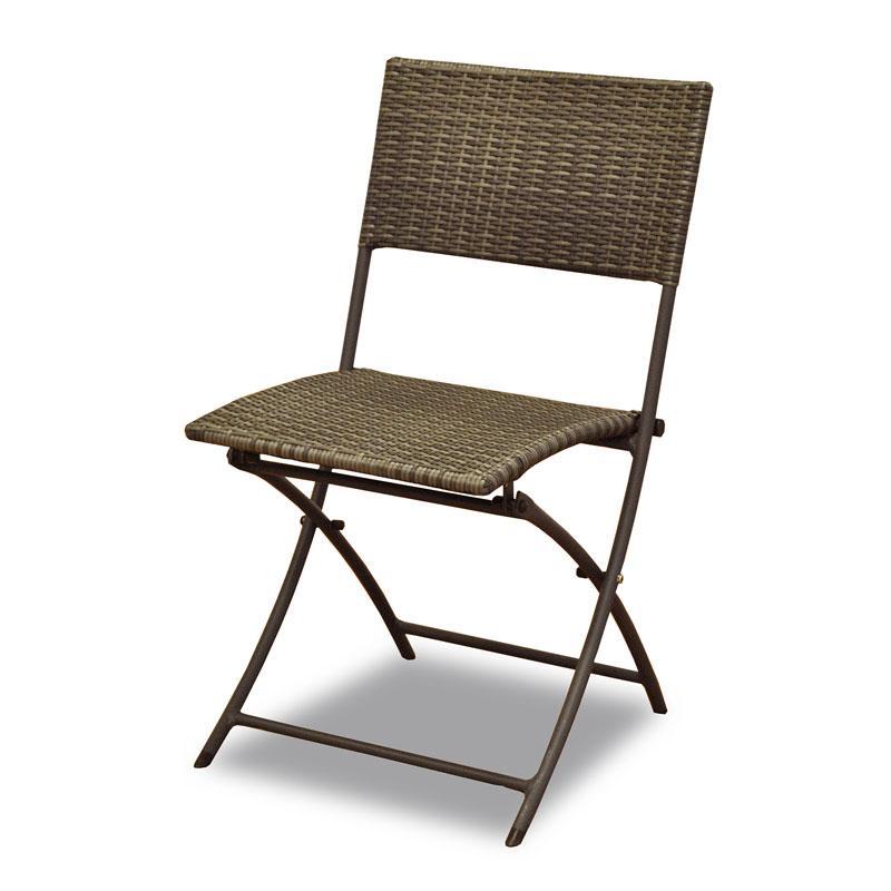 Cat gorie chaise de jardin page 3 du guide et comparateur - Chaise de jardin resine ...