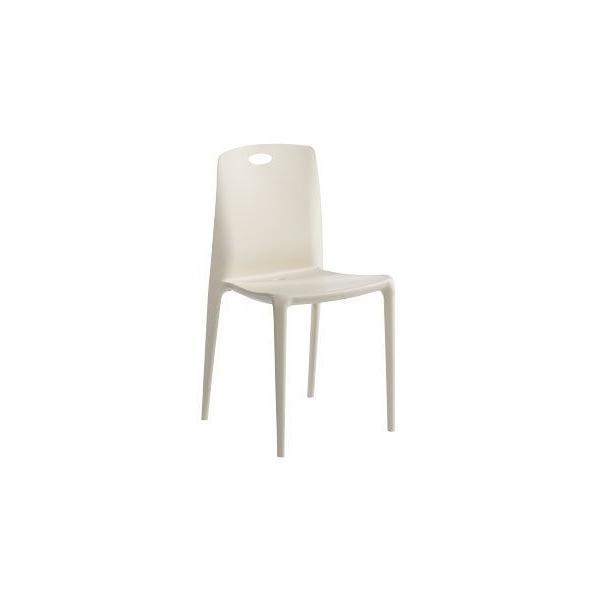 Catgorie chaise de jardin page 3 du guide et comparateur d 39 achat - Chaise empilable design ...