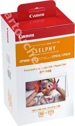Canon 8568B001 Value Pack