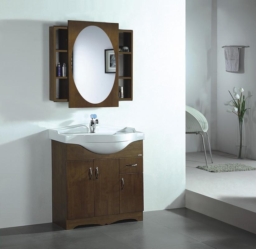 Recherche 8085 for Recherche meuble de salle de bain