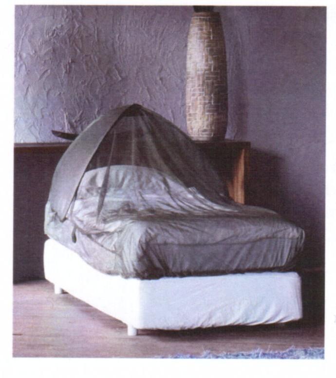 cat gorie moustiquaire du guide et comparateur d 39 achat. Black Bedroom Furniture Sets. Home Design Ideas