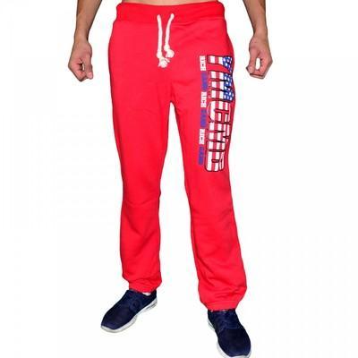 Catgorie pantalons hommes page 1 du guide et comparateur d 39 achat - Bas jogging homme ...