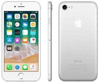 iphone 7 32 mb halebop