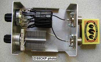 swl receiving antenna ideas rh abcelectronique com Random Wire Tuner Random Wire Antenna Connector