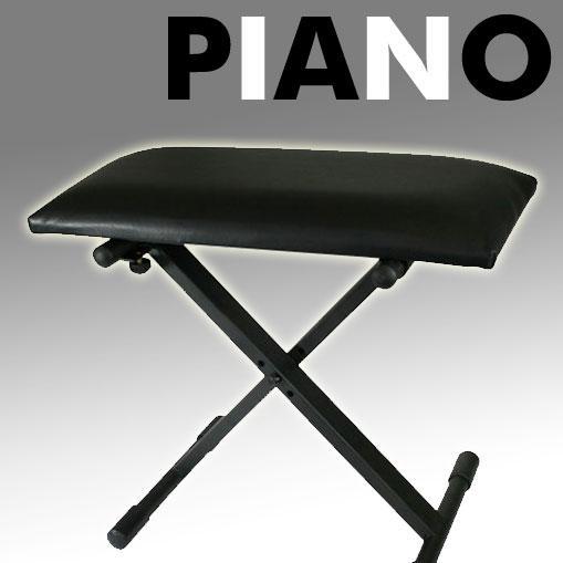 catgorie accessoire de musique du guide et comparateur d 39 achat. Black Bedroom Furniture Sets. Home Design Ideas