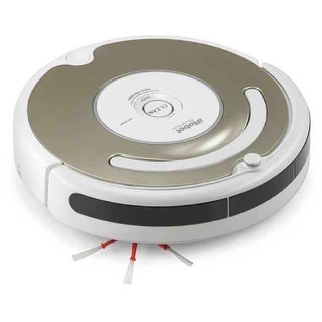 Irobot roomba 531 for Roomba aspirapolvere e lavapavimenti