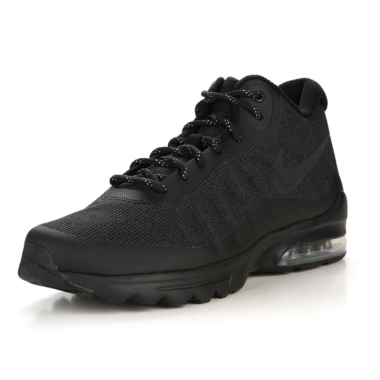 66a6cc59eb07 Nike Mens Tanjun Tanjun Tanjun Chukka ChaussuresMid Homme 4a65ea ...