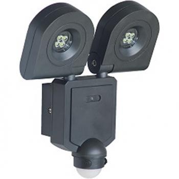 Catgorie eclairage extrieur du guide et comparateur d 39 achat for Projecteur exterieur double
