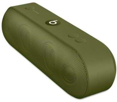 beats enceinte mp3 stro portable 39 39 beatbox portable 39 39 pour. Black Bedroom Furniture Sets. Home Design Ideas