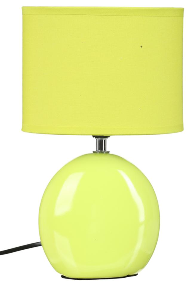 Catgorie lampe de bureaux du guide et comparateur d 39 achat - Lampe de bureau vert anis ...