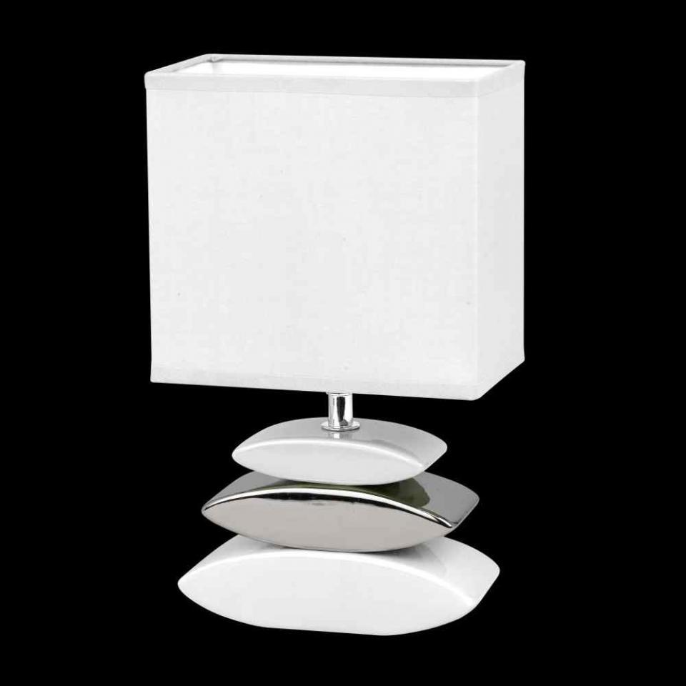 Catgorie lampe de chevet du guide et comparateur d 39 achat - Lampe de chevet argent ...