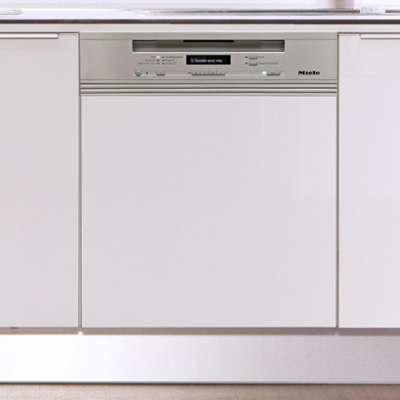 Miele g 4942 sc lave vaisselle 60 cm - Lave vaisselle encastrable miele ...