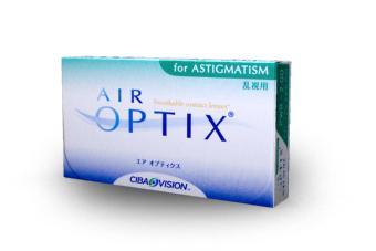 Lentilles de contact pour corriger l astigmatisme annonce - A quel age peut on porter des lentilles de contact ...