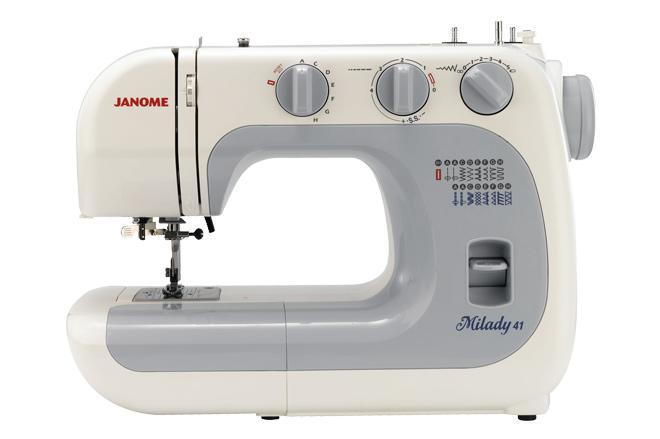 Catgorie machine coudre du guide et comparateur d 39 achat for Machine a coudre ubaldi