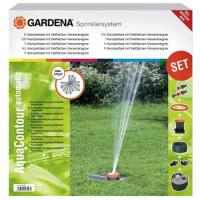 Gardena kit aquacontour 2708 20 arroseur escamotable - Arrosage automatique gardena ...